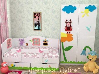 Просмотреть фотографию  Очень детская мебель фабрики Дубок 34816375 в Москве