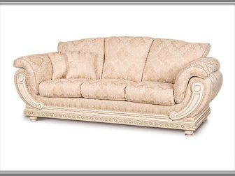Смотреть изображение Продажа домов Мягкая мебель и текстиль от производителя 34946663 в Москве