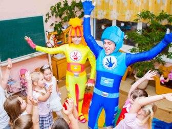 Скачать изображение  Лучшие детские аниматоры и шоу Москвы и Моск, обл, 35303415 в Москве