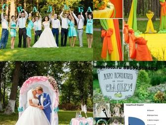 Уникальное изображение  Свадьба под ключ Выездная регистрация фотограф 35326384 в Москве