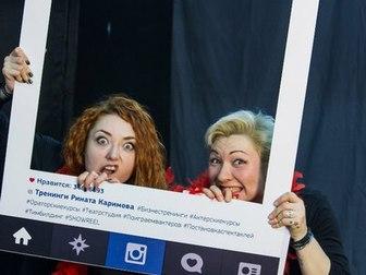 Просмотреть фотографию  Актерские курсы «Поиграем в актеров» 35460828 в Москве