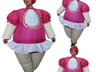 Скачать бесплатно фотографию  Смешные надувные костюмы для праздников по низким ценам, 35657760 в Чебоксарах