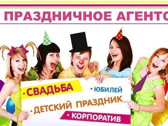 Свежее фотографию Организация праздников Тамада на свадьбу в Солнечногорске, 35827489 в Москве
