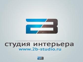 Смотреть фотографию  Дизайн интерьера, дизайн квартиры, дизайн, дома, дизайн коттеджей, любые работы, дизайн 36608750 в Москве