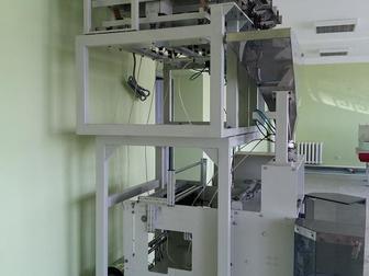 Увидеть фотографию  Фасовочное оборудование нотис МДУ-НОТИС-01М-420-4Рч-Д-ОТВ 36634565 в Москве