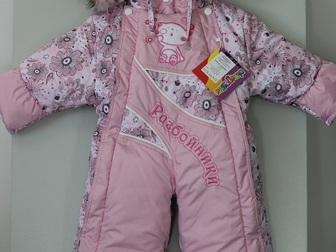 Просмотреть foto  Детские комбинезоны оптом 36818665 в Москве