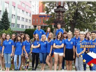 Смотреть изображение  Поступление в престижные гимназии и колледжи Чехии для русскоязычных абитуриентов 37384891 в Москве