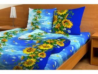 Скачать бесплатно foto  Текстиль и постельное белье от производителя! Якутск 37535067 в Якутске