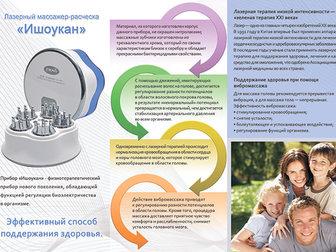 Просмотреть изображение  Прибор для нормализации давления 37541115 в Иркутске