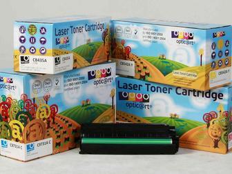 Смотреть foto  Совместимые картиджи для лазерных принтеров от ООО ОПТИКАРТ 37699120 в Москве