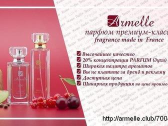 Скачать бесплатно foto  Партнер в самый красивый и ароматный бизнес 37710456 в Перми