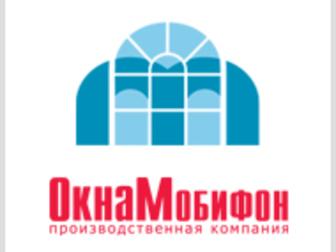 Увидеть foto Продажа домов Окна! Остекление балконов и лоджий без переплат! 37736388 в Москве