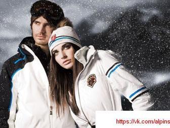 Просмотреть фотографию  Горнолыжная одежда и аксессуары со скидкой, 37736681 в Москве
