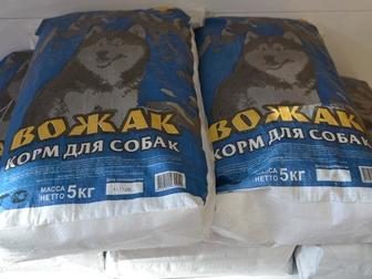 Свежее фотографию  Оптом от производителя сухой корм для собак Вожак 37755413 в Москве
