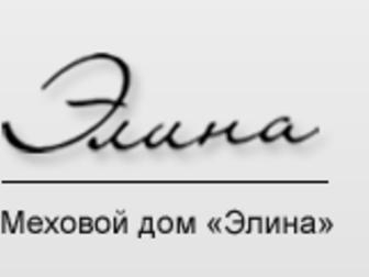 Новое фото  Большой выбор шуб от производителя 37759088 в Москве