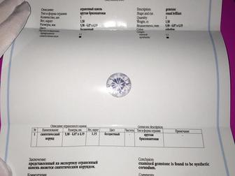 Новое изображение  Продажа ювелирных лейкосапфиров и фабулитов (диамонит) 37783682 в Москве