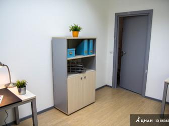 Просмотреть изображение Коммерческая недвижимость Сдается рабочее место, 37810140 в Москве