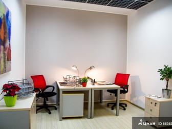 Смотреть фотографию Коммерческая недвижимость Аренда рабочего места , 37810183 в Москве
