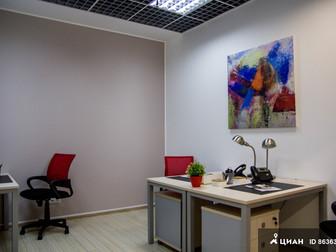 Увидеть foto Коммерческая недвижимость Аренда рабочего места , 37810183 в Москве