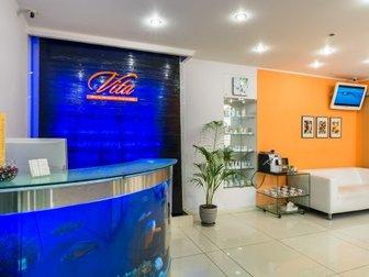Скачать бесплатно фотографию Продажа домов Вы можете и должны быть красивыми! Специалисты центра Vita работают для вас! 37871837 в Москве