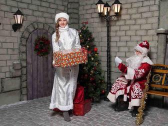 Смотреть foto  Дед Мороз и Снегурочка к Вам домой (Саратов, Энгельс) 37936898 в Саратове