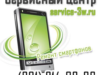 Свежее foto  Ремонт смартфонов 38648670 в Красноярске
