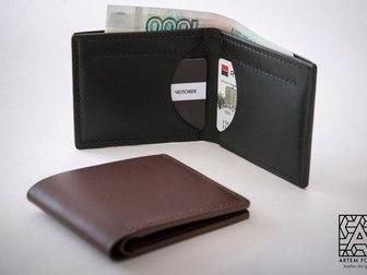 Уникальное изображение  Аксессуары из кожи: портмоне, кошельки, сумочки, обложки для документов 38975381 в Москве