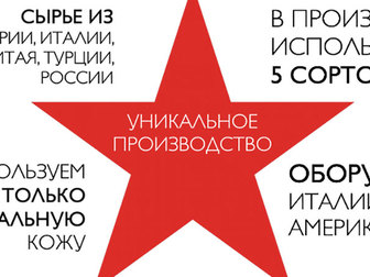 Просмотреть изображение Разное Детская ортопедическая обувь в Москве, 39784288 в Москве