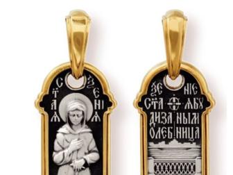 Новое foto Ювелирные изделия и украшения Каталог православных ювелирных изделий 40013018 в Москве
