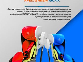 Уникальное foto  Детское автокресло Reebaby Augusfix Premium гр, 1/2/3, 40299720 в Москве