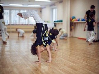 Уникальное изображение  Капоэйра Строгино, тренировки для детей! 40422038 в Москве