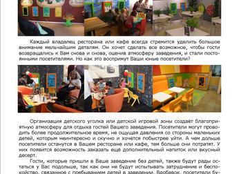 Новое фото Детские сады Детское игровое оборудование, Аттракционы, Игровые комплексы, 40687875 в Москве