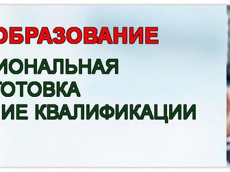 Свежее изображение  Обучение в центре дистанционного образования 53298661 в Тамбове