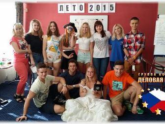Увидеть изображение  Заканчивается прием абитуриентов в элитные чешские колледжи 54815818 в Москве