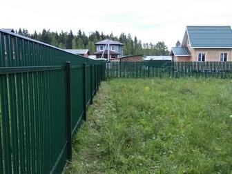 Уникальное фото  Продается участок 10,5 соток возле Можайского водохранилища 54970832 в Москве