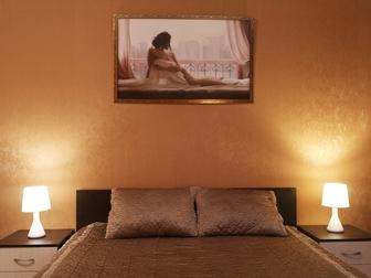 Скачать бесплатно изображение Аренда жилья Квартира в центре на часы, сутки,отчетные документы 68005005 в Рязани