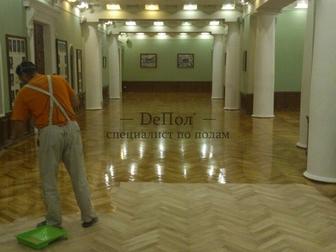 Просмотреть foto  Ремонт Восстановление Реставрация Укладка паркета 75867585 в Новосибирске