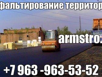 Смотреть foto Другие строительные услуги Благоустройство и Строительство, Цени договорные! 9828715 в Москве