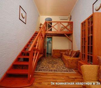 Изображение в Недвижимость Аренда жилья Трехкомнатная квартира класса — люкс , в в Евпатория 3350