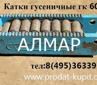 Изображение в   В нашем арсенале имеется все такелажное оборудование, в Москве 0