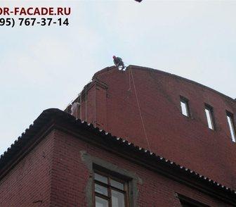 Фото в Строительство и ремонт Другие строительные услуги Произведем любые кровельные работы: герметизация в Москве 50