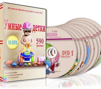 Изображение в   Если вы зарабатываете на детских товарах, в Москве 590