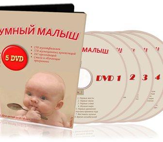Фотография в   Если вы зарабатываете на детских товарах, в Москве 490