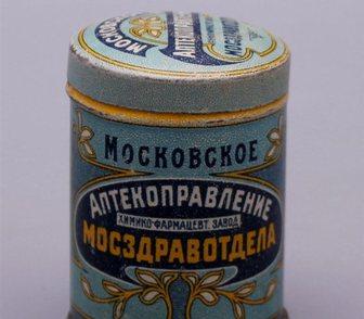 Фото в Мебель и интерьер Посуда Коробочка из-под вазелина,   СССР, 1930-е в Москве 4500