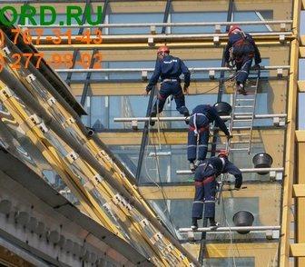Фото в Услуги компаний и частных лиц Разные услуги Профессиональное мытье стекол промышленными в Москве 30