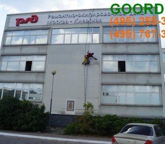 Фотография в Услуги компаний и частных лиц Разные услуги Выполним мытье и очистку фасадов зданий от в Москве 30