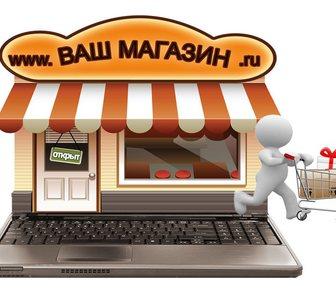 Изображение в Изготовление сайтов Изготовление, создание и разработка сайта под ключ, на заказ Мы не просто создаем интернет-магазин, а в Москве 30000