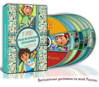 Фотография в   Если вы продаёте детские товары, или только в Москве 0