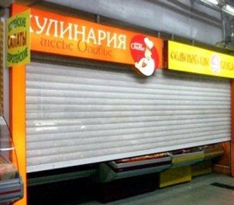 Фотография в Строительство и ремонт Двери, окна, балконы Вы сможете заказать и установить рольставни в Москве 9000
