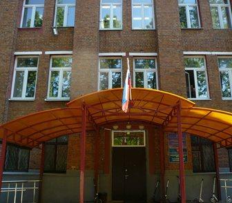 Изображение в Образование Школы В нашей школе Классическое образование в Москве 30000
